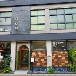 『岐阜県多治見市を久々に散策』『喫茶&「ひしや文具店」の様子』『レトロっぽい店内装飾の中にもモダンさも』『壁のタイルがアート』『予想外に旨いコーヒー』Gifu,Japan