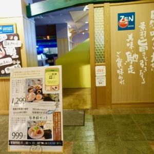 『最近のレストラン&喫茶』『旬楽膳ナチュラルフードストアの魚ランチ』『珈楽のモーニングサービスの朝飯』Gifu,Japan