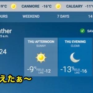 『午前11時を過ぎてもマイナス19℃(体感はマイナス24℃』『雪景色の中を散歩』『雪と氷のアート作品を撮ったつもり(あくまで自己満足)』Banff,Canada