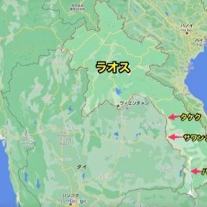 『旅レポ;ラオスのメコン川沿いの小さな町タケク』『2011年時は国境越えはメコン川を舟で渡る』『素朴な町と人々』『椰子の木を登ってヤシの実採取』『夕暮れ時のメコン川沿いは美しい』*記事書きはBanff,Canada