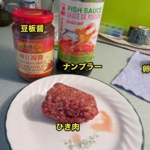『我が飯ネタ』『ガパオ再挑戦』『乾燥バジルでは香りも味もなく旨くない』『タイの生バジルが欲しい』『寄せ集めの材料での炒め物』『ざる蕎麦』*記事書きはBanff,Canada