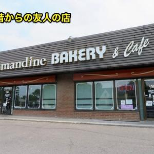 『1976年以来の友人と日本食ランチ』『話の内容はお互いの近況報告&各国コロナ情勢』『大きなスーパーに店の物の買い出し』*記事書きはBanff,Canada
