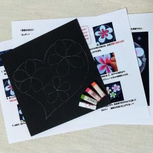 チョークアートで小花のハート/ おうちで手作りキット 8
