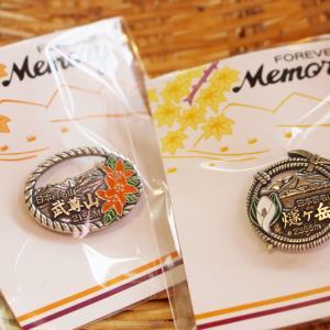 武尊山の記念バッチ入荷