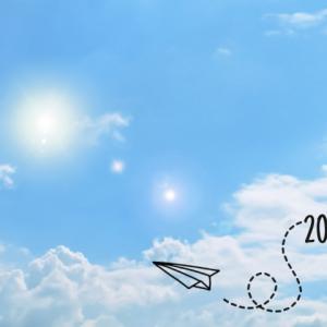 2020年という新しい年をどう過ごしますか