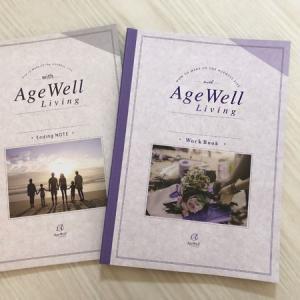 「今も、この先も、100歳までも幸せに」AgeWell Living講座に参加して