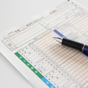 確定申告をスムーズに進めるのための書類管理