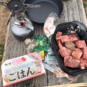 美ヶ原〜松本グルメ編