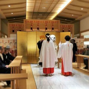 『冠婚葬祭』