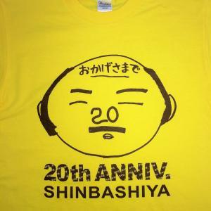 プリント事例:『SHINBASHIYA』