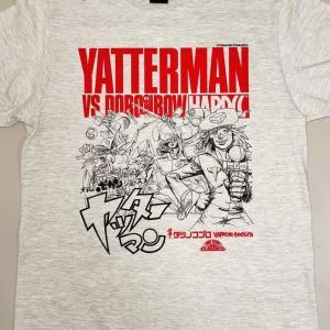 プリント事例:『ヤッターマン2021』
