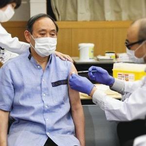 『ワクチン < ワクちゃん』
