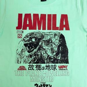 プリント事例:『ジャミラ』