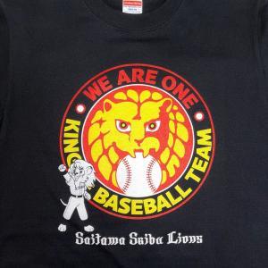 プリント事例:『新日本プロレス×ライオンズ』