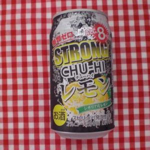 ストロング チューハイ レモン 〜