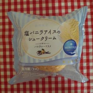 期間限定 塩バニラアイスのシュークリーム 〜モンテール〜