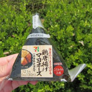 おにぎり 鶏唐揚マヨネーズ 〜セブンイレブン〜