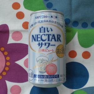 白いNECTARサワー 白桃ピューレ 〜サッポロビール〜