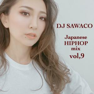 DJ sawaco