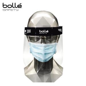 Bolle Safety フェイスシールド