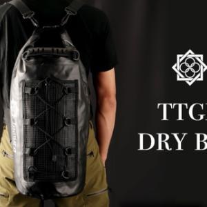 TTGD DRY BAG 25L 田村装備開発