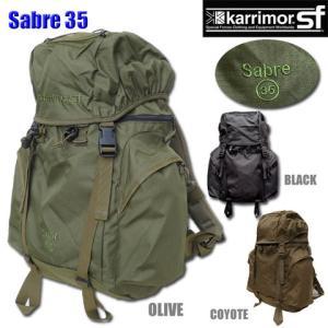 サマー特価!karrimorSF(カリマーSF)Sabre 35(セイバー35)