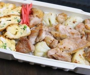 11月10日  鶏肉と カリフラワーの スパイシー炒め弁当