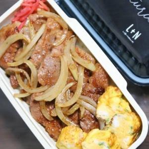 11月11日  宮崎産豚の味噌漬け焼き弁当
