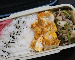 11月30日  豚肉の葱塩炒め弁当