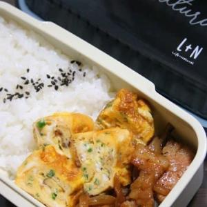 12月2日 宮崎産豚肉の味噌漬け焼き弁当
