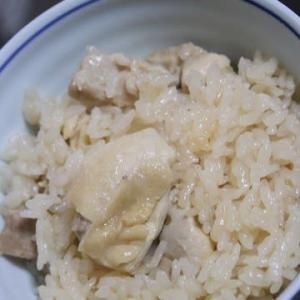 9月16日  鶏生姜土鍋ごはん