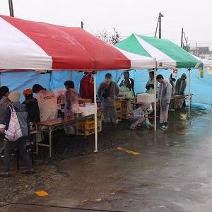 久慈川三育小学校 バザーを開始します