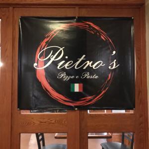 Pietro's 2 号店