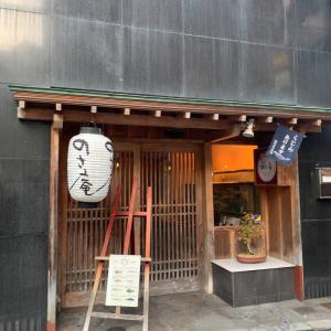 のさ庵、江山楼、ツル茶ん  (長崎)