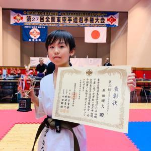 全関東大会 原田耀大 3位入賞 おめでとう