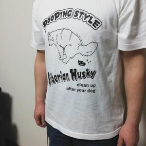 ハスキーTシャツと犬