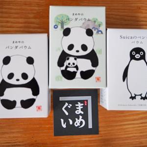 まめぐい グランスタ店/金沢にある洋菓子店が作るSuicaのペンギンバウムと親子パンダバウム