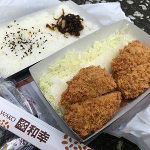 とんかつ和幸 品川グランパサージュ店/ランチにチーズ入りメンチ弁当をテイクアウト!