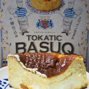 柳月/北海道十勝の食材を使ったバスクチーズケーキ「トカチック・バスキュー」