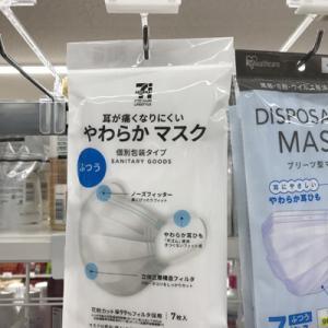 セブンイレブン/耳が痛くなりにくいやわらかマスク