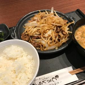 ときしらず 品川店/【Gotoイートランチ】海鮮居酒屋でジンギスカン定食