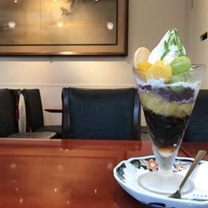麻布茶房 ウィング高輪店/【Gotoイートディナー】黒糖寒天とスイートポテトのパフェ