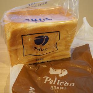 パンのペリカン/予約なしで購入できたのは食パン1.5斤