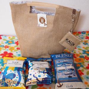 カルディ/【豆セット】カルディオリジナル2021夏のコーヒーの日バッグ