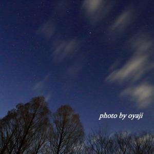 月と星と流れ星