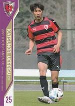 新加入選手のトリセツ DF上夷克典(身体能力、高さ、速さを兼ね備えたDF)