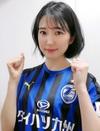 トリニータ宣伝部・女優の佐藤あかりさんがトリニータの勝利を手作りドーナツでお祝い(^^)