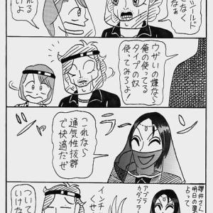 魔王様専用フェイスシールド!?