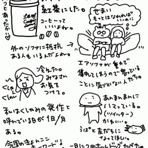 手描き通信vol.1