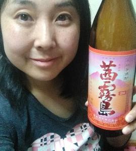 本日の晩酌写メ☆本格芋焼酎、茜霧島飲んでいます☆